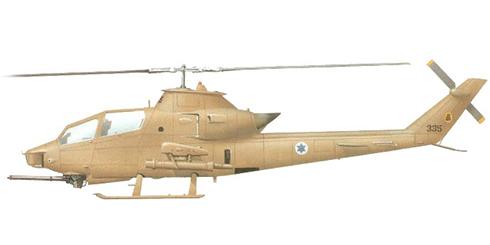 Bell AH-1 S COBRA, Fuerzas de Defensa de Israel-Fuerza Aérea de Israel.