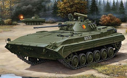 BMP-2, de la República Democrática Alemana.