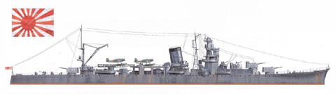 Crucero ligero 'YAHAGI', Armada Imperial Japonesa, 1944.