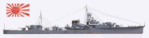 Crucero ligero 'YUBARI', Marina Real Japonesa, 1944.