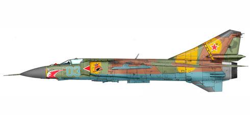 Mig-23 MLD Flogger, Centro de entrenamiento de vuelo, 1980.