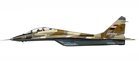 Mikoyan-Gurevich MIG-29 Fulcrum UB, Fuerza Aérea Yemení, Yemen.