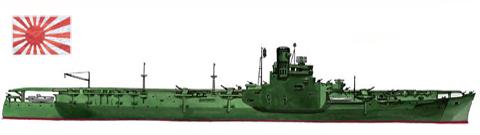 Portaaviones 'JUNYO', Armada Imperial Japonesa, 1945.