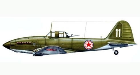 Ilyushin Il-2, Fuerza Aérea de Corea del Norte, avión capturado por los Marines.