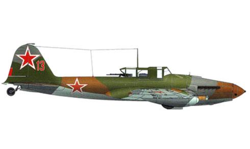 Ilyushin Il-2 Shturmovik, Regimiento Ostrava, División Aérea Mixta Checoslovaca, 1945.