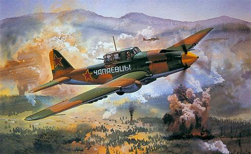 Ilyushin IL-2 Sturmovik, Fuerza Aérea Soviética. 1943, las letras del costado hacen referencia a Chapayev, héroe de la Revolución Rusa.