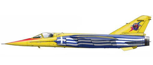 Mirage F-1 GC, Fuerza Aérea Griega, pintura conmemorativa de despedida.