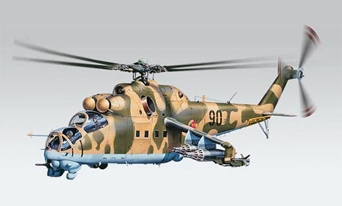 penetrator helicopter with 4 on 06 12 10press further Aviation likewise Talk MH 60L DAP further 2012 Mh 60l Dap Review Black Hawk likewise 160th Soar Shock And Awe.