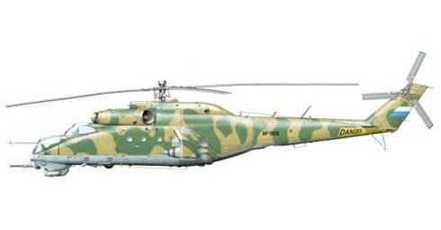 Mil MI-24 V Hind, (Mil Mi-25 V), Sierra Leone Air Force, 1997.