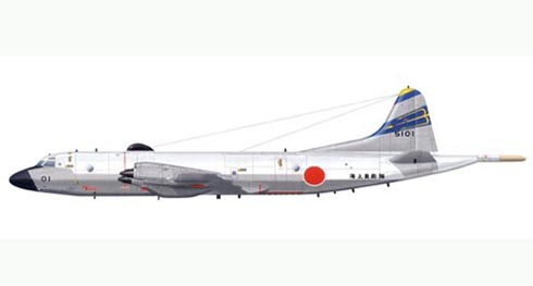 Lockheed P-3C Orion, 2ª Ala Aérea, Fuerzas de Auto-defensa Marítimas Japonesas, Hachinohe, Japón.