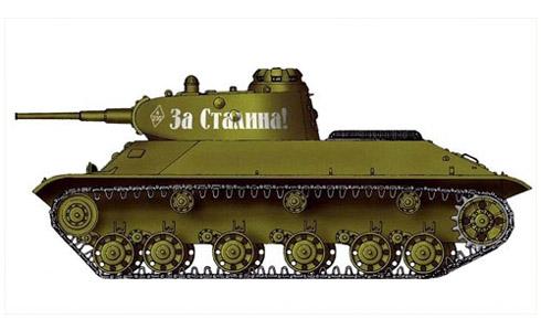Carro de combate soviético T-50.