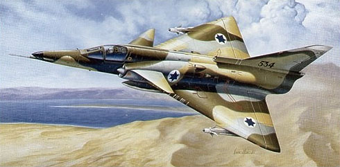 Kfir C-7, Fuerza Aérea de Israel.
