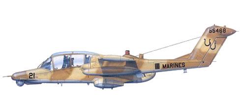 OV-10D+ perteneciente al VMO, Base aérea Rey Abdul Aziz, Arabia Saudí, operción DESERT STORM, 1991.