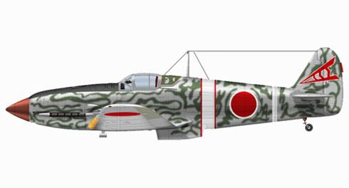 Kawasaki Ki-61 Hien, 50º Regimiento, 2ª escuadrón, Japón, 1944.