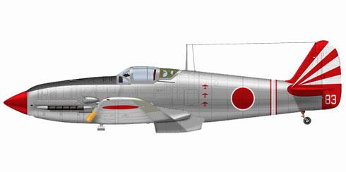 Kawasaki Ki-61-I-Hei Hien, 18º Regimiento, 6º Escuadrón, Japón, 1945.
