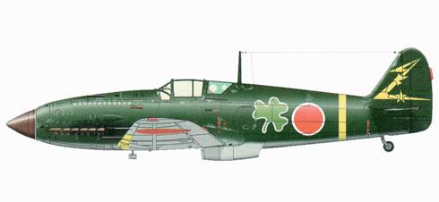 Kawasaki Ki-61-I-Kai Hien, 244º Regimiento, 3er. Escuadrón, Japón, 1945.