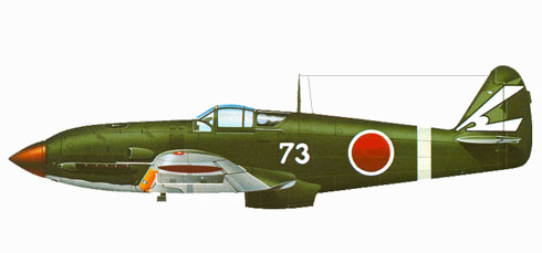 Kawasaki Ki-61-I-Kai Hien, 55º Regimiento, 1er. Escuadrón, Japón, 1945.