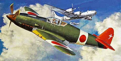 Kawasaki Ki-61-I-Ko Hien, 244º Regimiento, Japón, 1945.