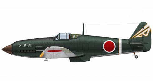 kawasaki Ki-61-I-Tei Hien, 18º Regimiento, 1er. Escuadrón, Isla de Java, 1944.