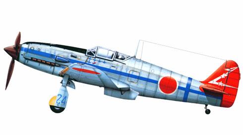 Kawasaki Ki-61-I-Tei Hien, 244º Regimiento, Hamamatsu, Japçon, 1945.