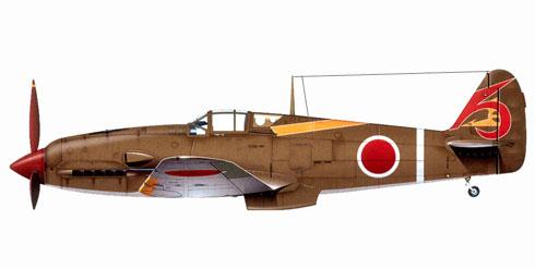 Kawasaki Ki-61-I-Tei Hien, 55º Regimiento, 3er. Escuadrón, Japón, 1945.