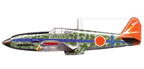 Kawasaki Ki-61-I-Tei Hien, comandante del 244 Regimiento, MajorTeruhiko Kobayashi, Japon, 1945