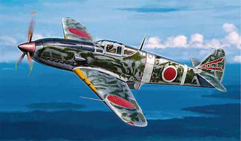 Kawasaki Ki-61-Ko Hien, 68º Regimiento, 1944.