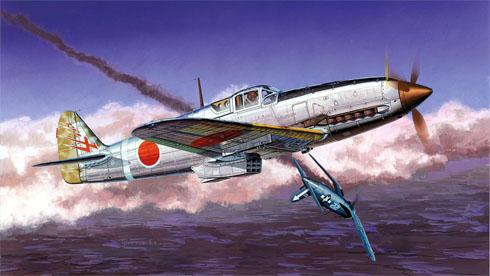 Un Kawasaki Ki-61 Hien en acción.