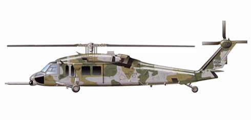 La USAF utiliza los MH-60 G Pave Hawk para operaciones especiales y helicoptero de rescate.