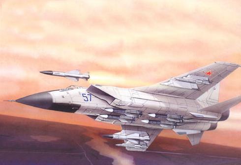 MIG-31 MB Foxhound lanzando misil R-33 Vympel aire-aire de largo alcance.