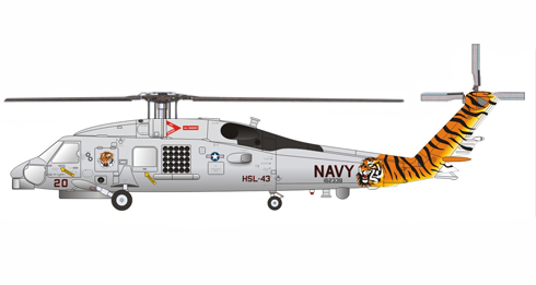Sikorsky UH-60 B SeaHawk, HSL-43 ''Battle Cats'', US Navy.
