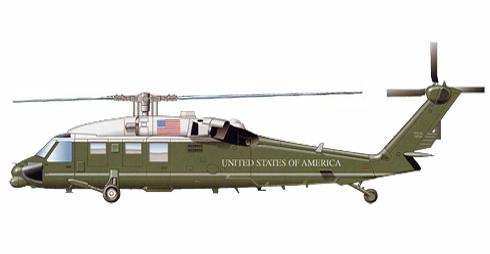 Sikorsky UH-60, Marine Helicoptero Escuadrón Uno (HMX-1), responsable del transporte del Presidente de los Estados Unidos , el vicepresidente , miembros del gabinete y otras personalidades, Quantico, Virginia.