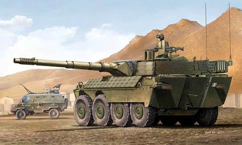 B-1 Centauro, Ejército Italiano, Nassiria, Irak, 2006.