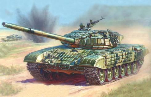 T-72 B con blindaje reforzado, Rusia, 1991.
