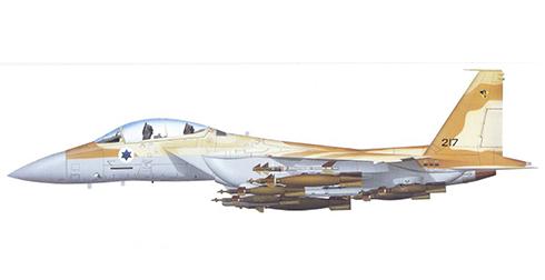 McDonnell Douglas F-15 I Eagle, Escuadrón ''Hammers'', Fuerza Aérea de Israel, Hatzerim, 1998.
