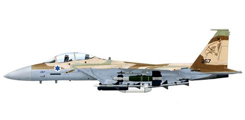 McDonnell Douglas F-15 I Eagle, Escuadrón ''Hammers'', Fuerza Aérea de Israel, Hatzerim, 2001.