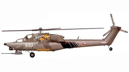 Mil Mi-28 A Havoc, 344º Centro de Entrenamiento de Combate y Entrenamiento de Personal de Vuelo, Torzhok.