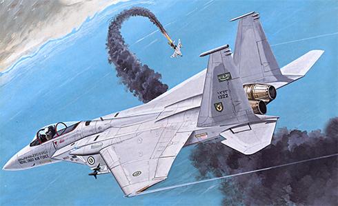 Un F-15 C Eagle de la Real Fuerza Aérea Saudí derribando un F-4 Phantom Iraní, Golfo Pérsico, 1984.