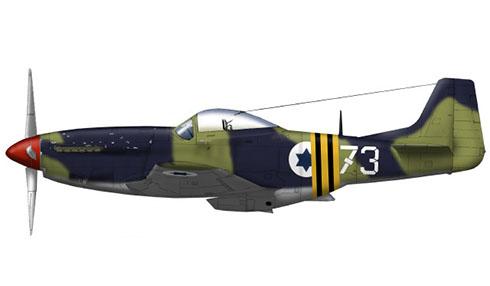 North American P-51 D Mustang del 116º Escuadrón, Fuerzas de Defensa de Israel- Fuerza Aérea de Israel, 1956.
