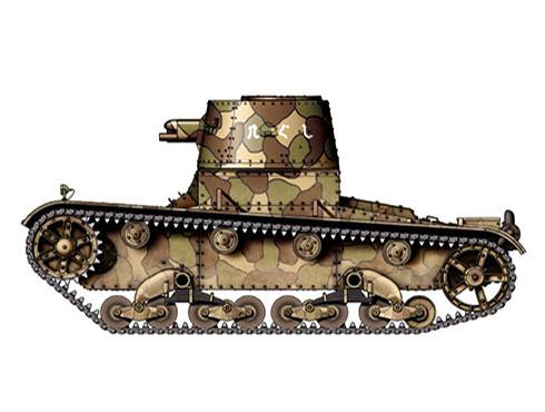 Vickers 6-ton. Mark E modelo B Chino capturado por el ejército Japonés, Shangai, 1937.