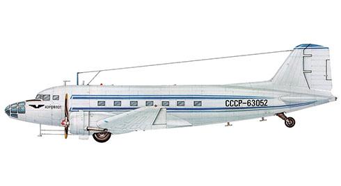 Lisunov Li-2 PR Cab, Aeroflot, este avión participó en la pelicula ''Mar del Azov'' en 1962.
