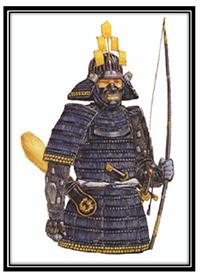 Comandante Samurai Togashi Masachika, 1488.