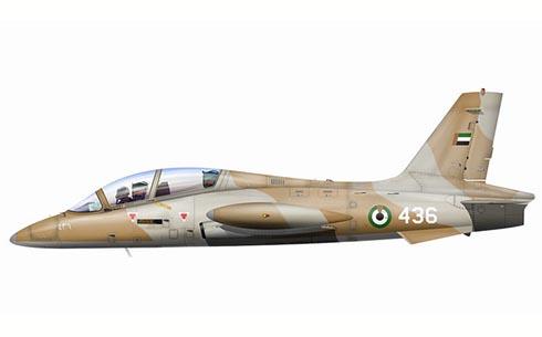 Aermacchi MB-339 A, Escuela de Entrenamiento Aéreo, Fuerza Aérea de los Emiratos Arabes Unidos.
