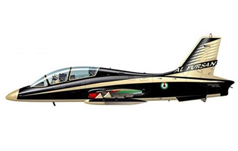 Aermacchi MB-339 A, Patrulla Acrobática ''Al Fursan'', Fuerza Aérea de los Emiratos Árabes Unidos, 2008.