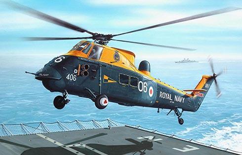 Westland Wessex HAS.3, 737º Escuadrón, NAS, Royal Navy, H.M.S. Antrim.