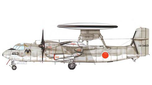 Grumman E-2 C Hawkeye, 601º Escuadrón, Fuerzas de Defensa del Japón, Base aérea de Misawa, 1985.