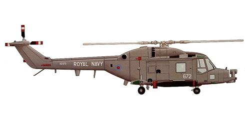 Westland Super Lynx HMA.8, unidad de valoración Operacional, 1995.