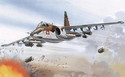 Sukhoi Su-25 Frogfoot, Fuerza Aérea Rusa.