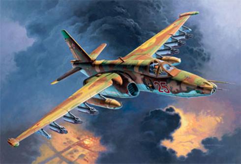 Sukhoi Su-25 Frogfoot, Fuerza Aérea Soviética, Afganistán.