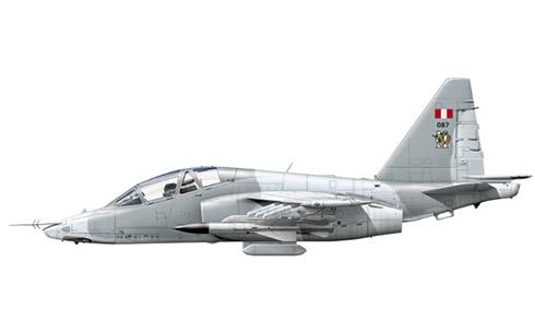 Sukhoi Su-25UB Frogfoot del 112º Escuadrón, 11º Grupo Aéreo, Fuerza Aérea del Perú, Talara, 2001.